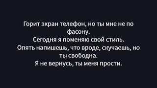 Artik & Asti Feat. Артем Качер   Грустный дэнс(ТЕКСТLYRICS)