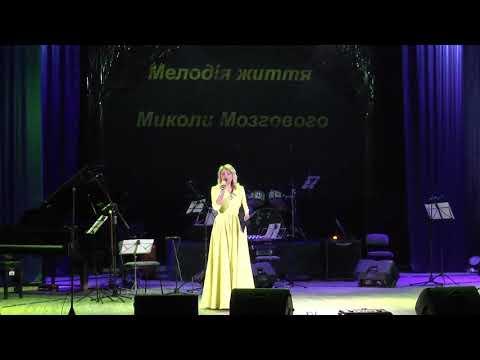 Вікторія Рибальченко, відео 7
