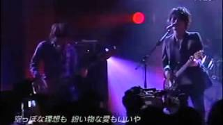 NICO Touches the Walls  Broken Youth liveflv1