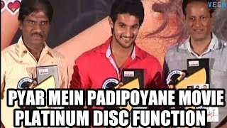 Pyar Mein Padipoyane Movie Platinum Disc Function