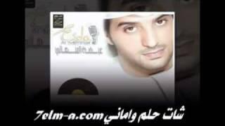 تحميل اغاني شمس الغلا ياسارقن قلبي عيضه المنهالي 2011 MP3