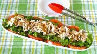 How to Make Shabu Shabu Salad with Umeboshi Olive Oil Wafu Dressing (Recipe) 美味しい♪しゃぶしゃぶサラダ (レシピ)