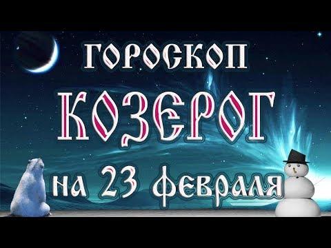 Гороскоп 28 мая 2017