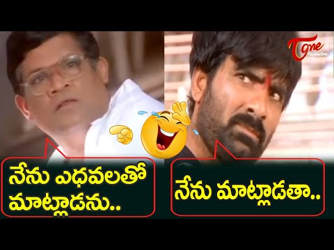 Sunil And Tanikella Bharani All Time Hit Telugu Movie Comedy Scenes Back To Back | TeluguOne