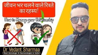 How to Manage & Secrets of a Happy Long Lasting Relationship(Osho Hindi
