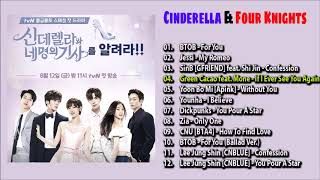 OST Cinderella And Four Knights Full Album | CD 1