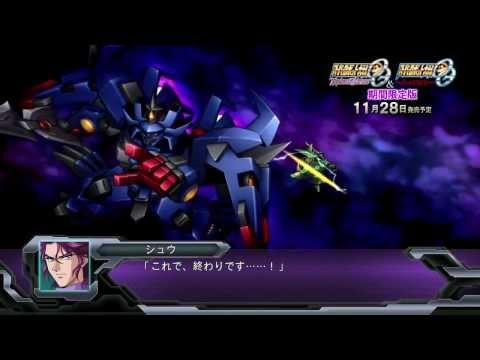 Super Robot Wars F Playstation