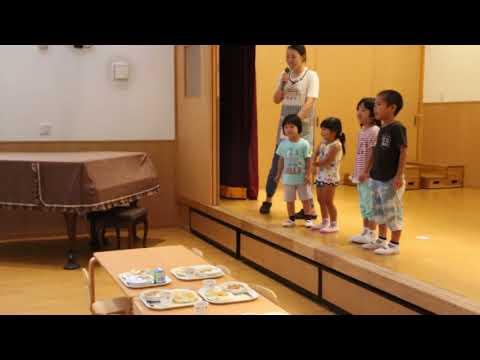 平成29年度 みなみ保育園 誕生日会食会(8月)