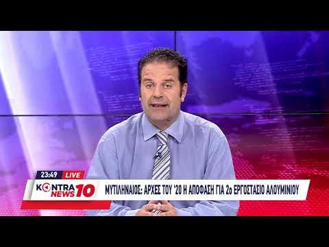 Ανέστης Ντόκας - Επιχειρηματικά Νέα στο Kontra News 03/12/2019