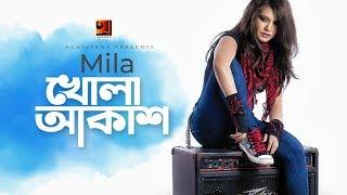 Khola Akash || খোলা আকাশ || Fuad Featuring   - YouTube