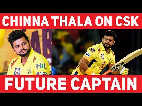 Chinna Thala Is Future Captain   IPL 2020 UAE   #N..