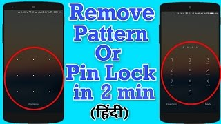 How to unlock Any Micromax Mobile phone - Remove Pattern