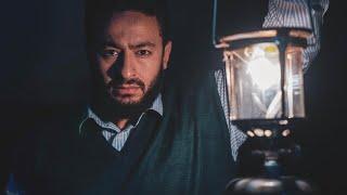 Hamada Helal - Roba3iah(Yarab Aishara )   حمادة هلال - رباعية (يارب إشاره )- من مسلسل المداح تحميل MP3