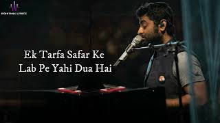 Khuda Na Khasta (LYRICS) - Arijit Singh - YouTube