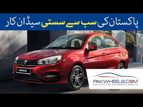 Proton Saga Expected Price, Specs & Features | PakWheels