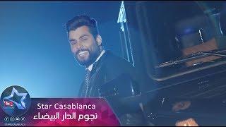محمود التركي - واحد (حصرياً) | 2017 | (Mahmoud El turky - wahed (Exclusive