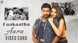 Aaru Tamil Movie | Paakatha Video Song | Suriya | Trisha | Devi Sri Prasad | Hari