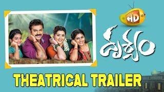 Drishyam Movie Release Trailer - Venkatesh, Meena, Nadhiya, Naresh