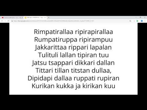 Loituma - Ievan Polkka Lyrics (with English Lyrics) (Read The Description)