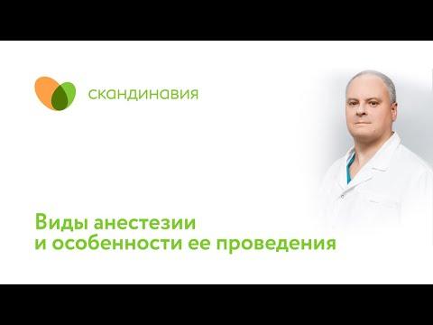 Днк гепатита b обнаружено
