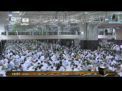 القمر أحكام وآداب خطبة للشيخ سعود الشريم 21-8-1432هـ