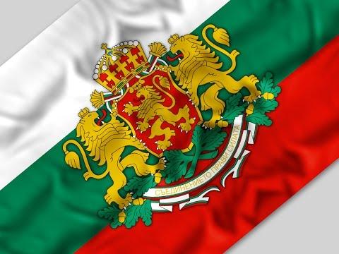 Оформление визы в Болгарию. Как самостоятельно подготовить документы на визу  Гарантия низких цен