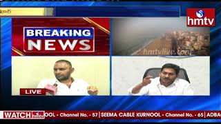 War of Words Between TDP and YCP over AP 3 Capitals