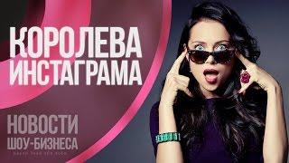 Настасья Самбурская после скандала в Инстаграм уехала из России | Новости шоу бизнеса