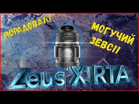 Geek Vape Zeus X RTA