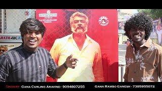 Chennai Gana Kings  | Gana Curling Aravind _Rambo Ganesh | Thala AJITH GANA SONG 2019 VISVASAM