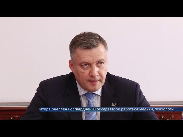 Иркутская область готовится к продлению режима изоляции
