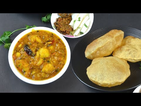 Aloo Poori Halwai Style | Easy Breakfast Recipe