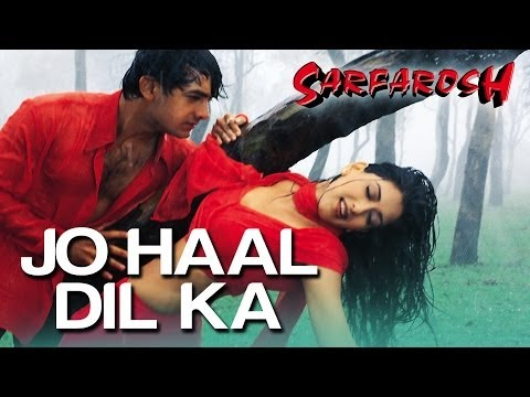 Jo Haal Dil Ka - Video Song | Sarfarosh | Aamir Khan & Sonali Bendre | Alka Yagnik & Kumar Sanu