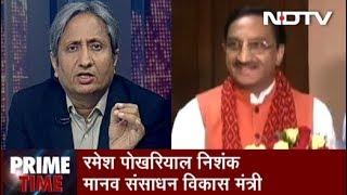 ndtv live hindi news live tv - Thủ thuật máy tính - Chia sẽ kinh