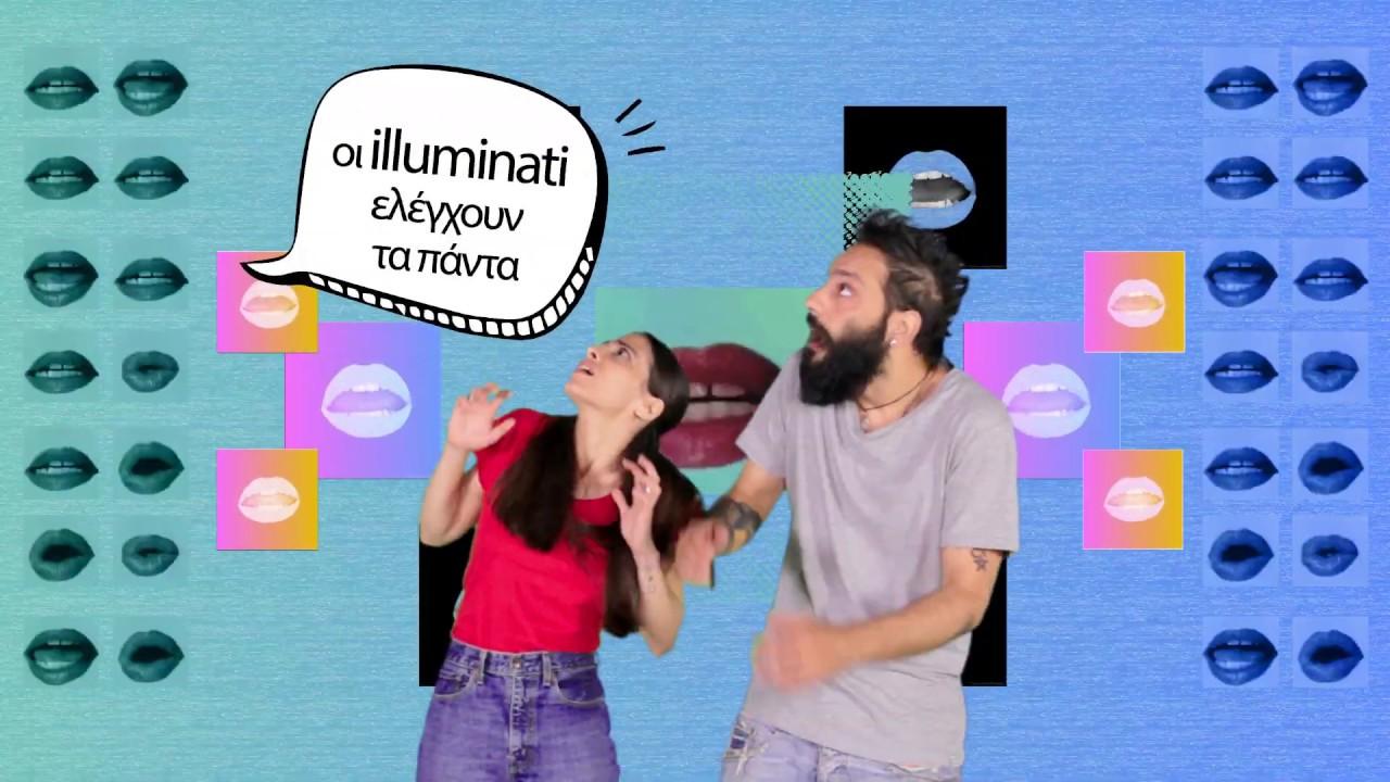 #EUMemes | Fake news