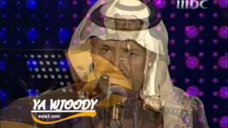 تحميل اغاني خالد عبدالرحمن - نبكي هوانا برنامج اخر من يعلم MP3