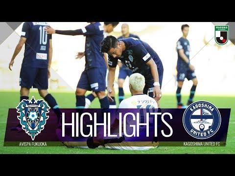 Фукуока - Kagoshima Utd 2:1. Видеообзор матча 24.11.2019. Видео голов и опасных моментов игры