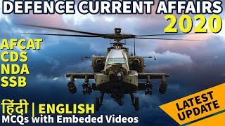 DEFENCE CURRENT AFFAIRS 2020 |Latest MCQs | For Competitive Exams AFCAT, SSB, CDS, INET SSC, NDA etc