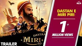 Daastan - E - Miri - Piri (Title Track)   Kailash Kher   New Song 2019   White Hill Music