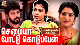 First Night Scene நடுரோட்ல நடந்துச்சு | Pandian Stores Meena (Hema) Interview | Vijay TV