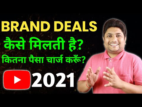 How to Get Brand Deals on YouTube   YouTube Sponsorship Price List   Get Sponsorship for YouTube