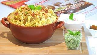 ♨ Yummy Beef Biryani || ബീഫ് ബിരിയാണി || Recipe : 115