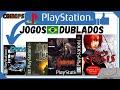 Coinops Next: Como Baixar E Adicionar Jogos De Playstat