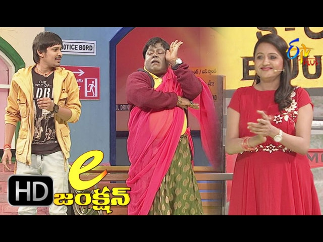 E-Junction – February 20th 2017 – Full Episode | Apparao and Rakesh