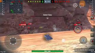 World of Tanks тащим