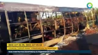 Трагедия в Татарстане в ДТП с бензовозом погибли 13 человек