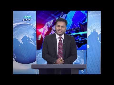 01 AM News || রাত ০১টার সংবাদ || 10 April 2021 || ETV News