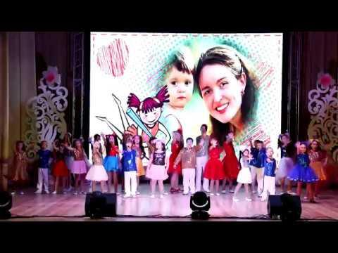 Праздничный концерт посвященный Международному женскому дню 8 марта