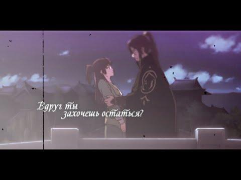 Очаровательная богиня еды - А вдруг ты захочешь остаться? (Meng Qi Shi Shen)