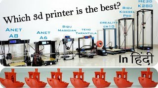 Which Is The Best 3d Printer? Quality Comparison Of 7 3D Printer In Hindi| Indian Lifehacker